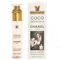 45ml NEW Coco mademoiselle edp