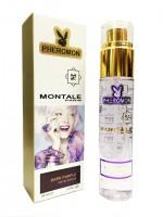 "Духи с феромонами Montale ""Dark Purple"" 45ml"